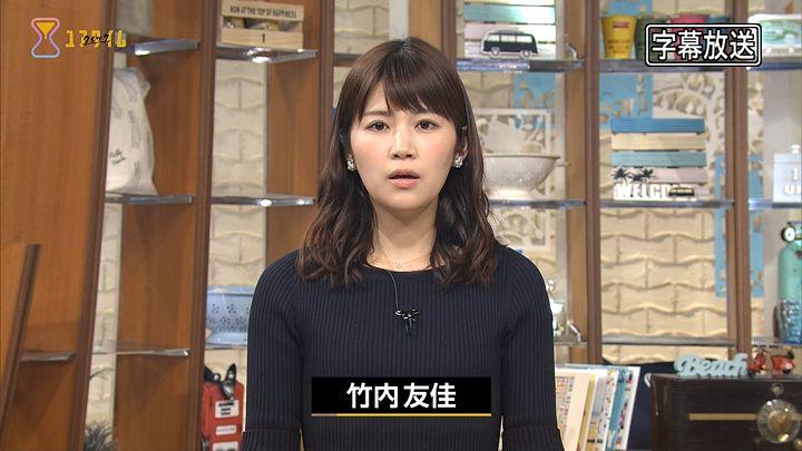 takeuchi20170412_02.jpg