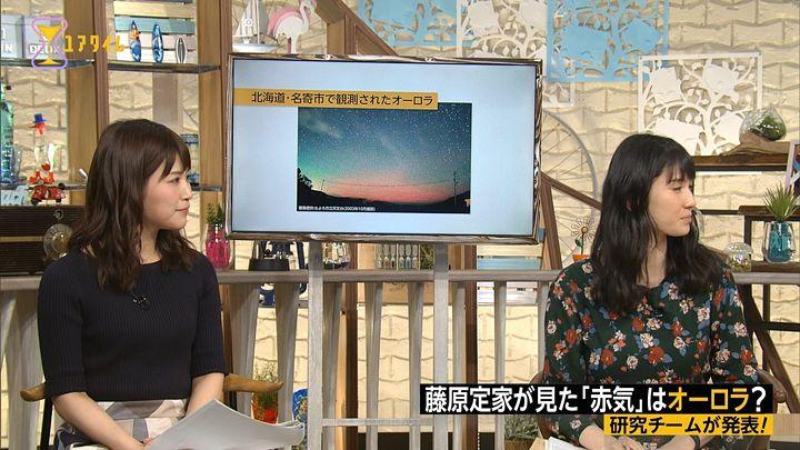 takeuchi20170412_11.jpg