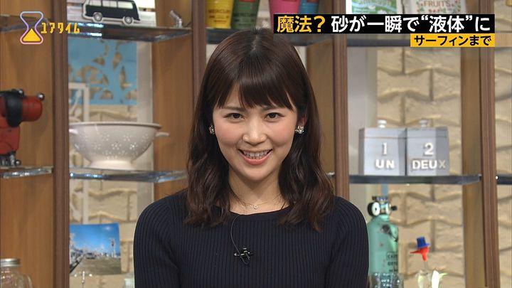 takeuchi20170412_19.jpg