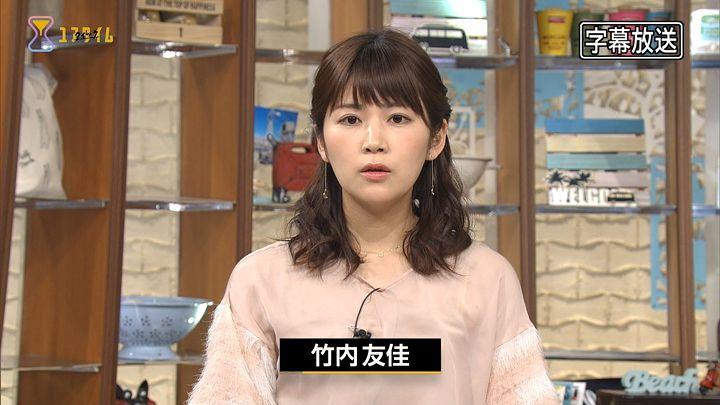 takeuchi20170413_02.jpg