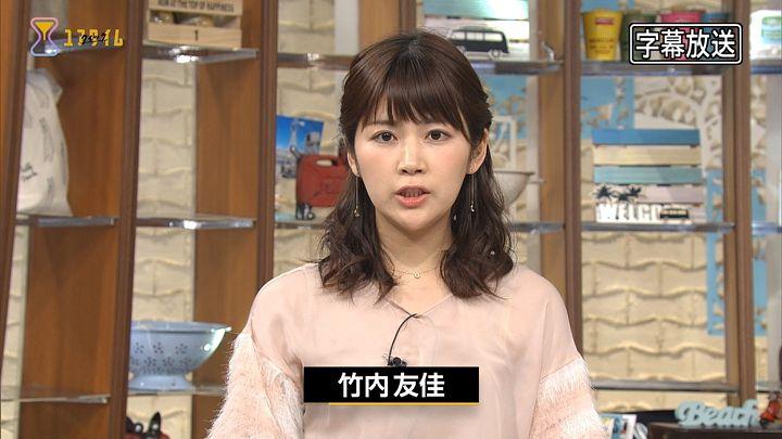 takeuchi20170413_03.jpg
