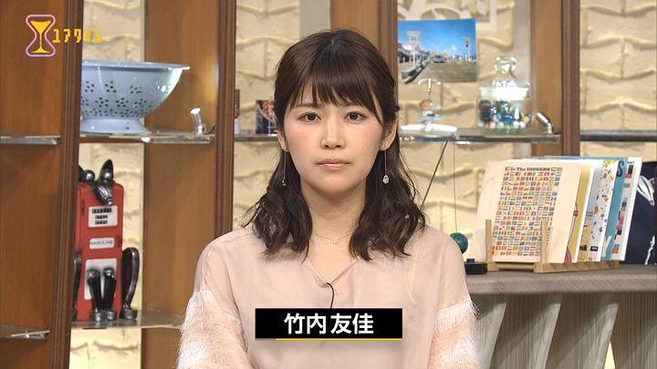 takeuchi20170413_06.jpg
