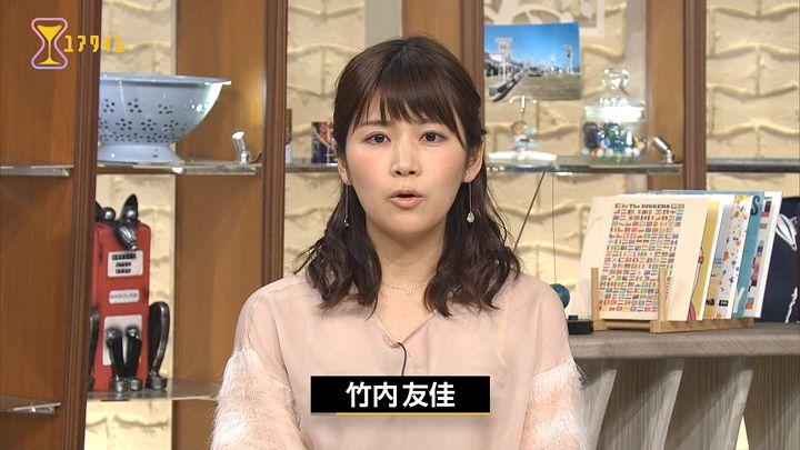 takeuchi20170413_07.jpg