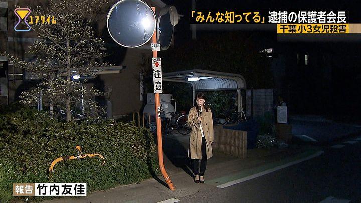 takeuchi20170414_05.jpg