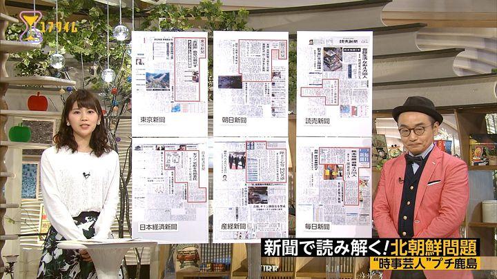 takeuchi20170414_09.jpg