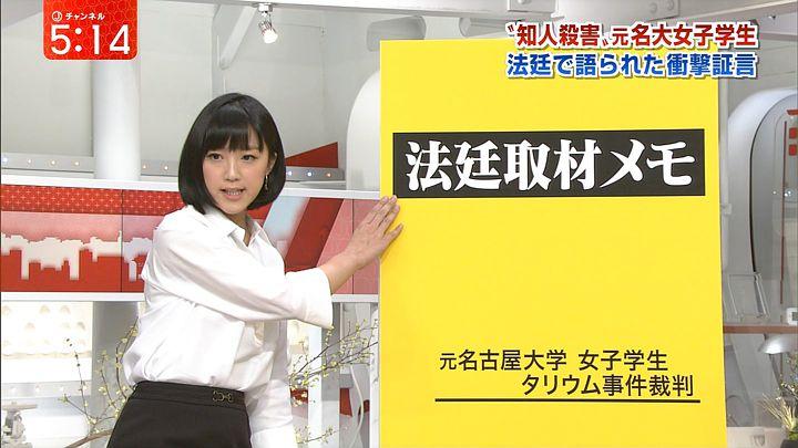 takeuchiyoshie20170217_11.jpg