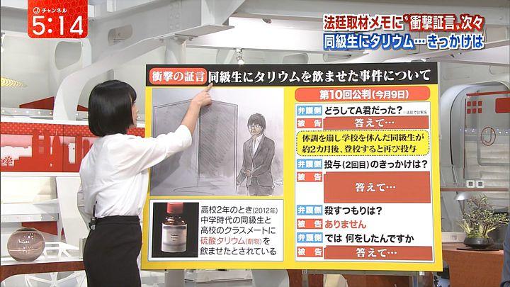 takeuchiyoshie20170217_13.jpg