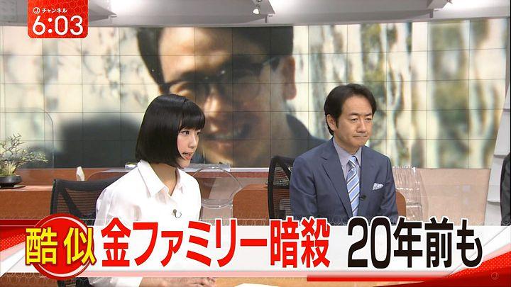 takeuchiyoshie20170217_20.jpg
