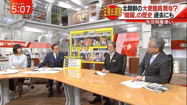 takeuchiyoshie20170224_12.jpg