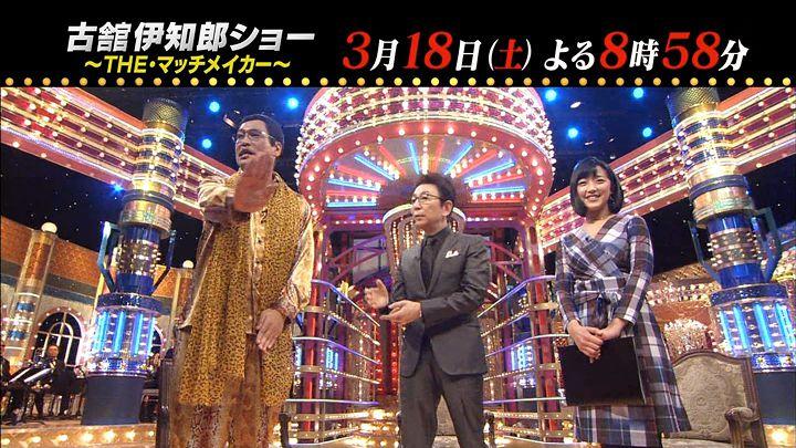 takeuchiyoshie20170315_21.jpg