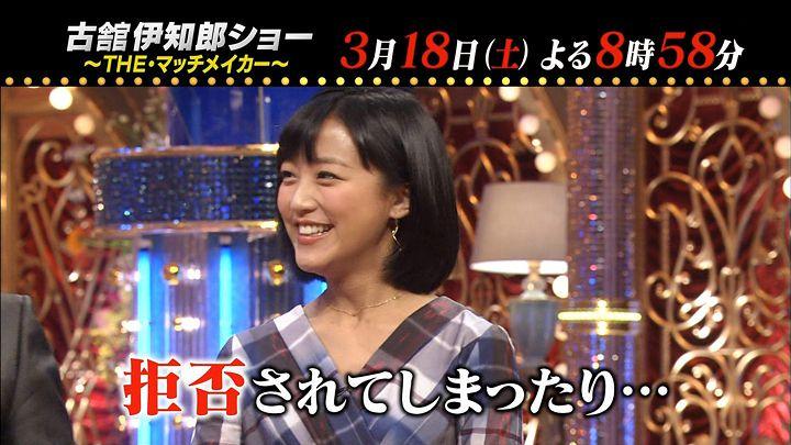 takeuchiyoshie20170315_24.jpg
