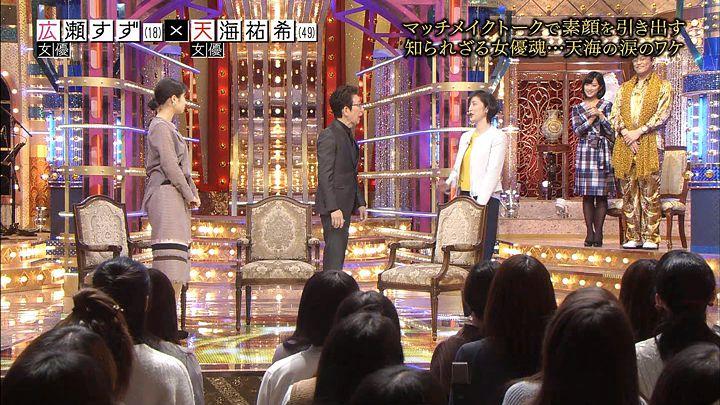 takeuchiyoshie20170318_08.jpg