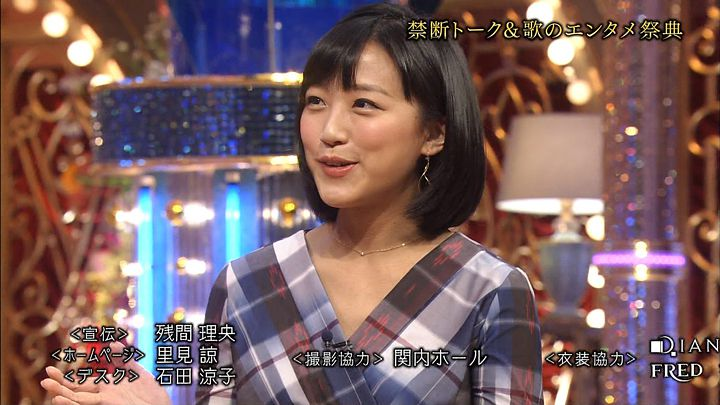 takeuchiyoshie20170318_09.jpg