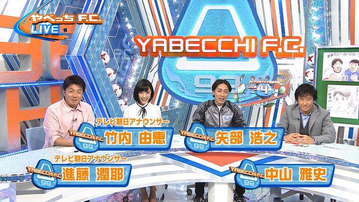 takeuchiyoshie20170319_02.jpg