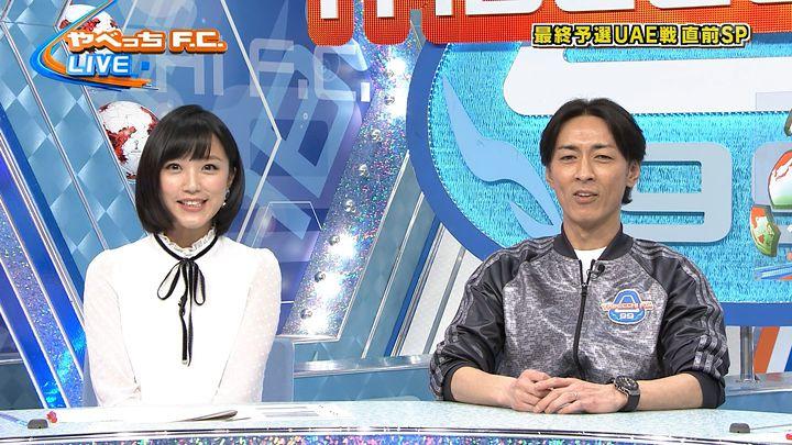takeuchiyoshie20170319_07.jpg