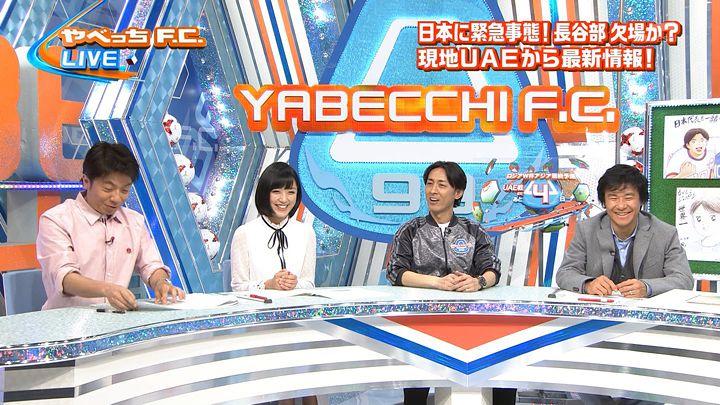 takeuchiyoshie20170319_08.jpg