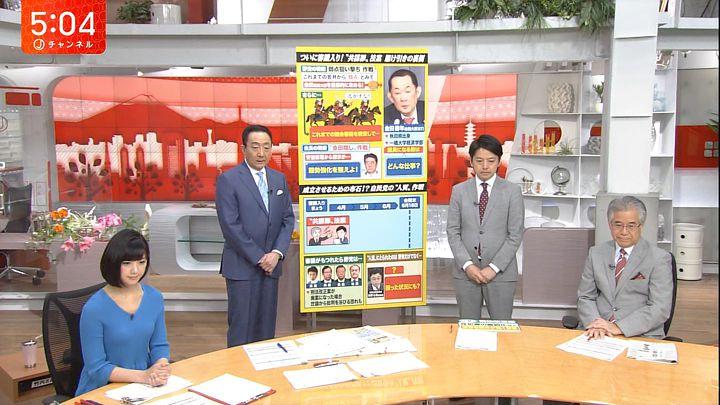 takeuchiyoshie20170406_07.jpg
