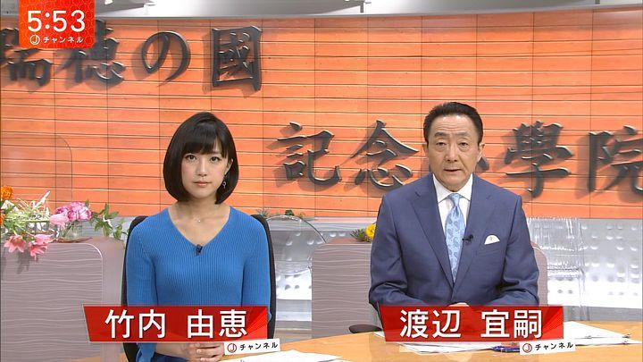 takeuchiyoshie20170406_15.jpg