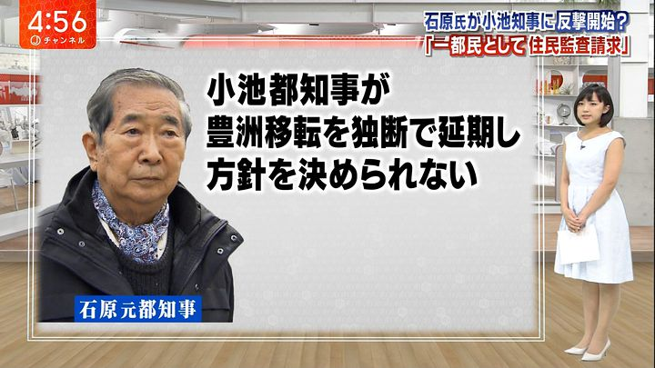 takeuchiyoshie20170410_05.jpg