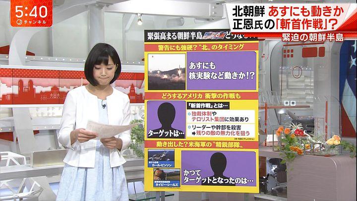 takeuchiyoshie20170410_08.jpg