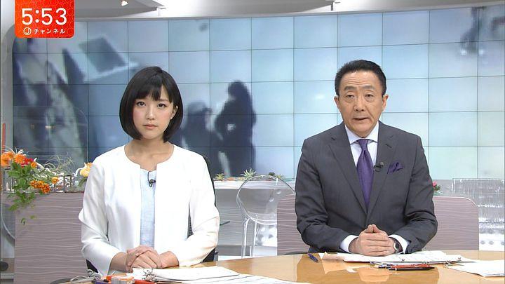 takeuchiyoshie20170410_12.jpg