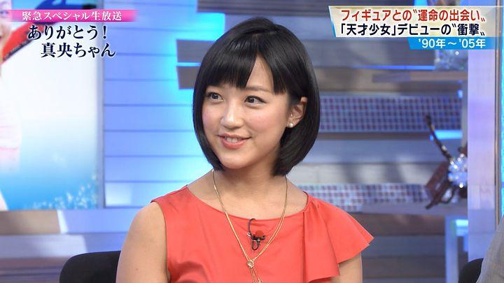 takeuchiyoshie20170411_22.jpg