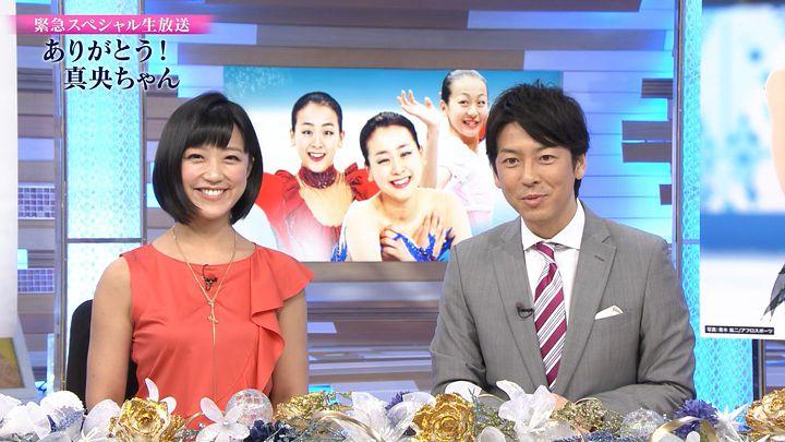 takeuchiyoshie20170411_23.jpg