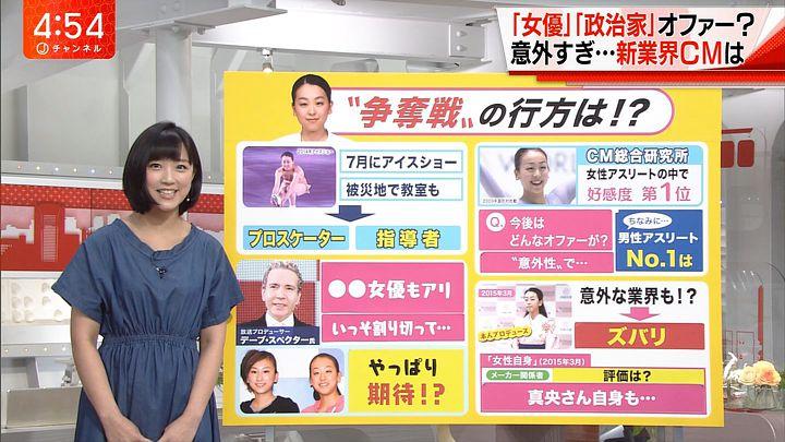 takeuchiyoshie20170412_02.jpg