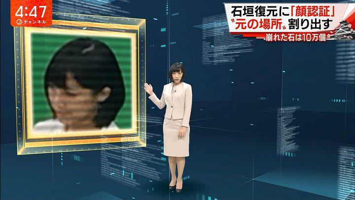 takeuchiyoshie20170414_33.jpg