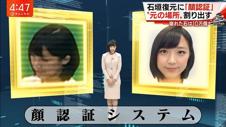 takeuchiyoshie20170414_34.jpg