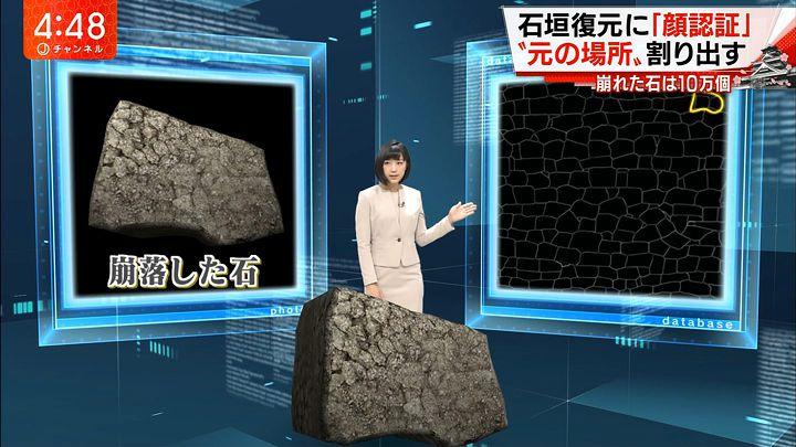takeuchiyoshie20170414_35.jpg