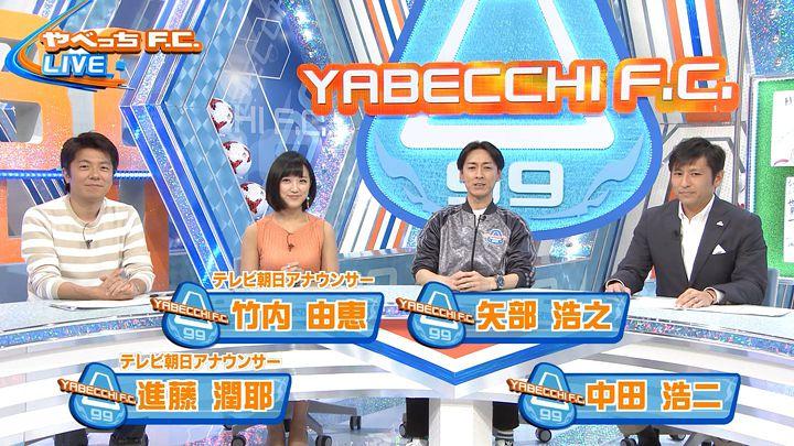 takeuchiyoshie20170416_02.jpg