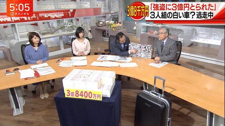 takeuchiyoshie20170420_02.jpg