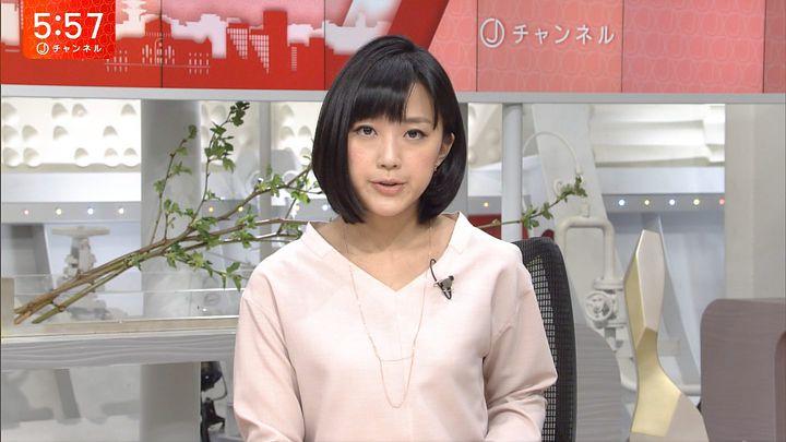 takeuchiyoshie20170420_10.jpg