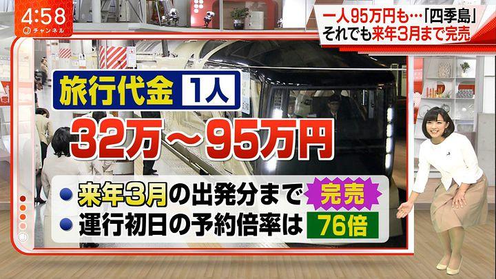 takeuchiyoshie20170501_03.jpg