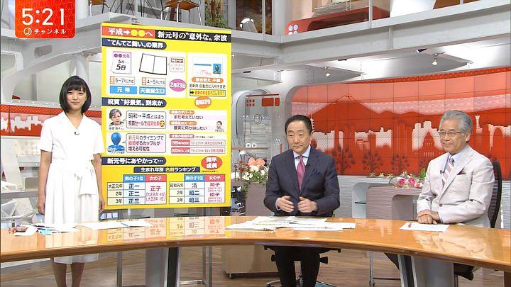 takeuchiyoshie20170505_10.jpg