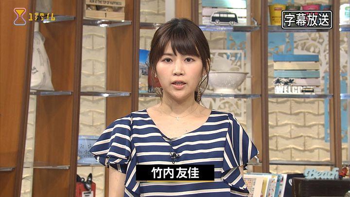 takeuchiyuka20170419_02.jpg