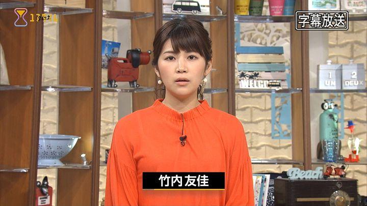 takeuchiyuka20170420_03.jpg