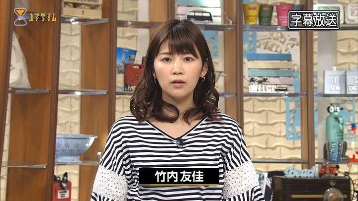 takeuchiyuka20170421_02.jpg