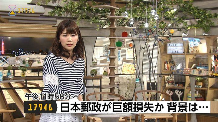 takeuchiyuka20170421_04.jpg