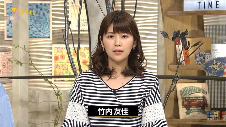 takeuchiyuka20170421_06.jpg