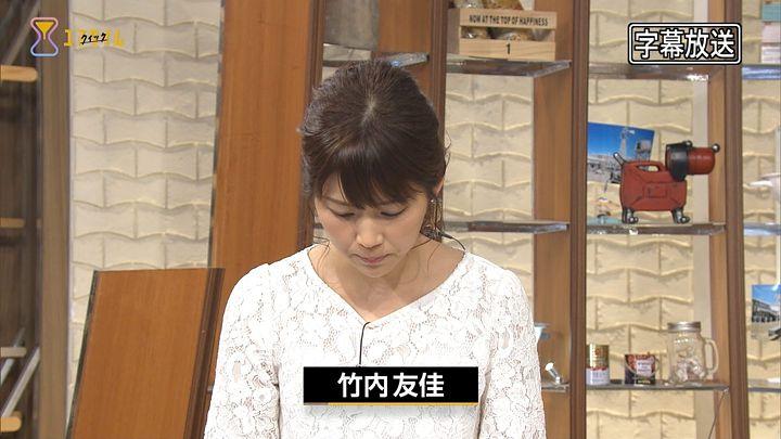 takeuchiyuka20170504_02.jpg