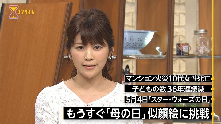 takeuchiyuka20170504_12.jpg