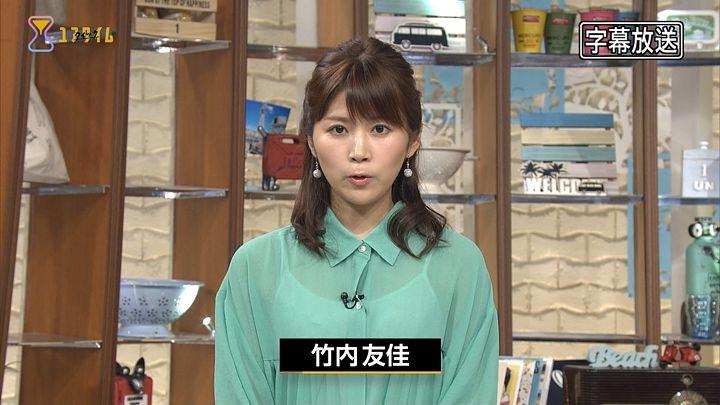 takeuchiyuka20170505_02.jpg