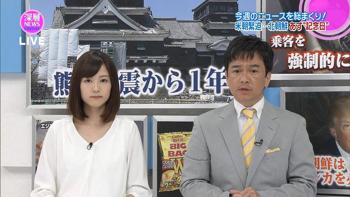 takinatsuki20170414_12.jpg