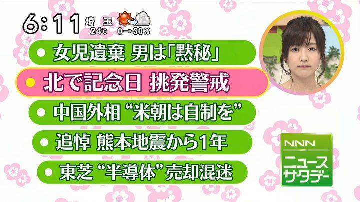takinatsuki20170415_08.jpg
