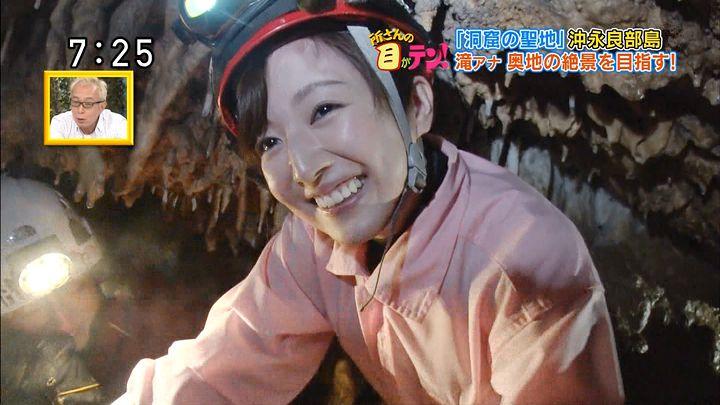 takinatsuki20170423_42.jpg