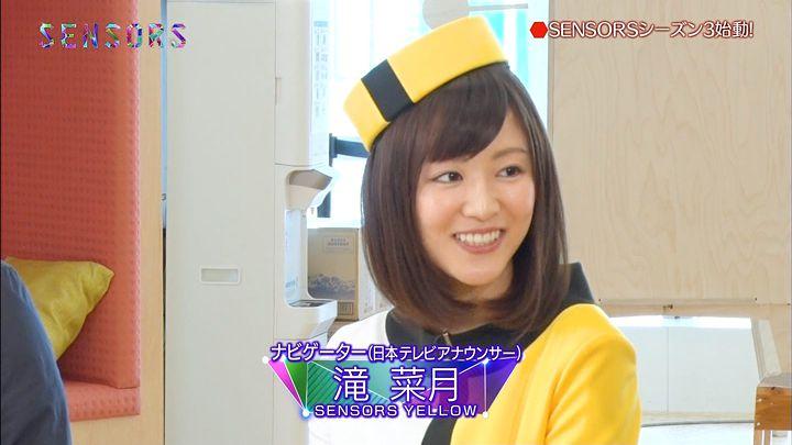 takinatsuki20170429_09.jpg
