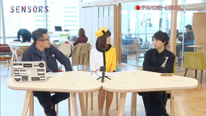 takinatsuki20170429_18.jpg