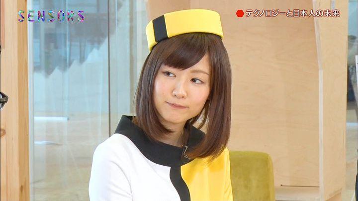 takinatsuki20170429_20.jpg